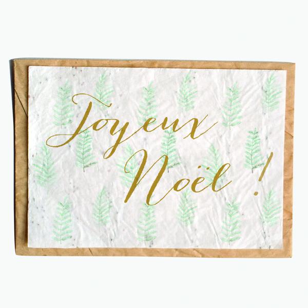 Photos De Joyeux Noel 2019.Carte Joyeux Noel 2019 Growingpaper Growingpaper Fr Shop